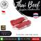 เนื้อสันนอกโคขุนไทย สายพันธุ์บรามัน ตัดสเต็ก 230-250 กรัม (Thai Beef Striploin, Steak cuts 230-250 g./pc.)