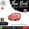 เนื้อสันแหลม โคขุนไทย สายพันธุ์บรามัน 230-250 กรัม (Thai Beef Rib Eye, Steak cuts 230-250 g./pc.)
