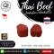 เนื้อสันในโคขุนไทย สายพันธุ์บรามัน (Thai Beef) ตัดสเต็ก 230-250 กรัม (Thai Beef Tenderloin, Steak cuts 230-250 g./pc.)