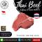 เนื้อทีโบนโคขุนไทย สายพันธุ์บรามัน (Thai Beef) ตัดสเต็ก 300-350 กรัม (Thai Beef T-Bone, Steak cuts 300-350 g./pc.)