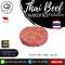 เนื้อบดเบอเกอร์โคขุนไทย สายพันธุ์บรามัน (Thai Beef) 100 กรัม (Thai Burger Beef 100 g./pc.)