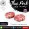 สันคอหมูตัดแต่ง ตัดสเต็ก (Thai Boston Pork) 190 – 200 กรัม ต่อชิ้น (Thai Boston Pork, Steak Cut 190 – 200 G./pc.)
