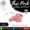 พอร์คชอปหมูตัดแต่ง ตัดสเต็ก (Thai Pork Chop) 250 – 270 กรัม ต่อชิ้น (Thai Pork Chop 250 – 270 G./pc.)