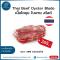 เนื้อโคขุน ใบพาย สไลด์ (Thai Beef Oyster Blade)