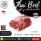 เนื้อสันแหลม โคขุนไทย สายพันธุ์บรามัน ยกชิ้น 4,000 – 6,000 กรัม (Thai Beef Rib Eye, Whole 4,000- 6,000 g./pc.)