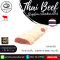 เนื้อสันนอกโคขุนไทย สายพันธุ์บรามัน ยกชิ้น 4,000-6,000 กรัม (Thai Beef Striploin, Whole 4,000-6,000 g./pc.)