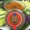 น้ำพริกปลาทูหอม สูตรแซ่บ