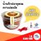 น้ำพริกปลาทูหอม สูตรต้นตำรับ