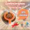 น้ำพริกปลาทูหอม สูตรเผ็ดน้อย