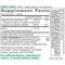 แมกนีเซียม 200 มก. ยี่ห้อแชคลีย์ (Shaklee +M Boost 200 mg.) บรรจุ 30 เม็ด