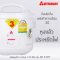 Rice Cooker 1.8 L