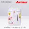 ELECTRIC JAR POT 1.6 LITER