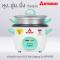 Rice Cooker 0.3 Liter