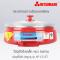 Sukiyaki Electric Kettle 3.5L