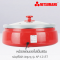 Sukiyaki Electric Kettle 3.5L