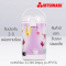 ELECTRIC JAR POT 3.0 LITER