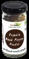 Organic Black Pepper Powder