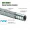 Flexible conduit - SM-70001 Metal Flexible Conduit