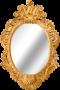 Marinella  Mirror
