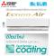 Econo Air