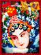 คำอวยพร วันตรุษจีน HAPPY CHINESE NEW YEAR