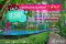 ขายคอนโดเนทูเรซ่าอาร์ทพัทยาเหนือ - Natureza Art North Pattaya Condominium