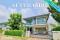 ขายบ้านเดี่ยว โครงการเศรษฐสิริ ศรีนครินทร์-พระราม 9 House for sale: Setthasiri Srinakarin - Rama 9