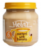 HEINZ BANANA CUSTARD  110 G. อาหารสำหรับเด็กรสคัสตาร์ดกล้วย 110 กรัม