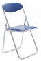 FOLDING CHAIRS CHROME PLATED FRAME & PAINTED FRAME เก้าอี้พับอเนกประสค์แบบมีหูเกี่ยว สามารถต่อเป็นแถวเดียวกันได้ โครงขามีทั้งแบบชุบโครเมี่ยม และพ่นสี