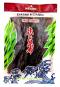 Dried Kombu คมบุแห้ง
