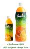 Tangerine Orange Juice 100% น้ำส้มเขียวหวาน