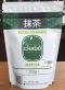 CHABO GREEN TEA (KYOTO)  COOL/HOT/FRAPPE' NET WEIGHT 500 GRMS.  ชาเขียว