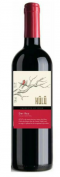 KULU WINE REDWINE 75 CL. ไวน์แดง