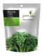 Broccoli Chips 20 GR. ขนมบร็อคโคลี