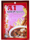 A1 Bak Kut Teh Soup Spices บะกุ๊ดเต๋