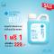 แอลกอฮอล์น้ำ 85% ขนาด 500 ml