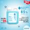 Alcohol Spray 85% 500 ml