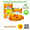 Vegan Massaman curry 180 g. Canned food (มัสมั่นกระป๋อง )