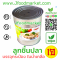 Salt-water canned vegan fish balls. Drain weight 2,000 grams Net weight 3,500 grams