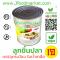Salt-water canned vegan fish balls. Drain weight 2,000 grams Net weight 3,500 grams