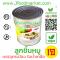 Salt-water canned vegan pork balls. Drain weight 2,000 grams Net weight 3,500 grams