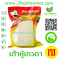 Tofu Theta, 300 g.
