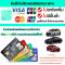ข่าวดีสำหรับลูกค้าที่มีบัตรเครดิต ตอนนี้สามารถชำระค่าเช่ารถด้วยบัตรเครดิตได้แล้วน๊า ชำระผ่านออนไลน์ง่ายๆเพียงไม่กี่ขั้นตอน