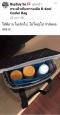 กระเป๋าเก็บน้ำนม B-KOOL Twogo Plus (copy)(copy)(copy)