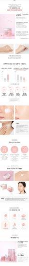 [Innisfree]  innisfree Jeju Cherry Blossom Tone-up Cream 50ml
