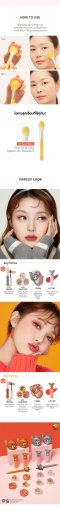 [Etude House] Lucky Together Two Tone Cheek Dome