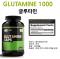 GLUTAMINE-1000