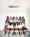 (Limited edition Ver A) LOONA - Mini album (+ +) : No Poster