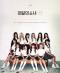(Limited edition Ver A) LOONA - Mini album (+ +) : No Poster