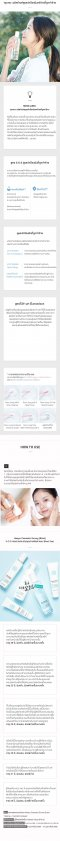 Etude Soon Jung 6.5 Whipped Cleanser 150ml